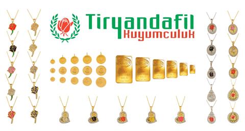 Tiryandafil